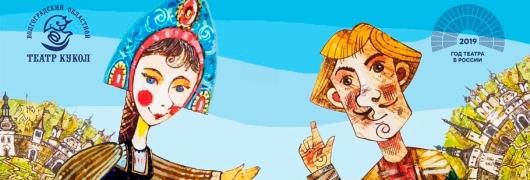 Иван Рублёв и Копейкино царство